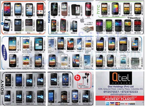 Featured image for Qtel Holdings Sony, Samsung, Blackberry & More Smartphone Price Offers 18 Nov 2012