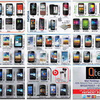 Read more about Qtel Holdings Sony, Samsung, Blackberry & More Smartphone Price Offers 4 Nov 2012