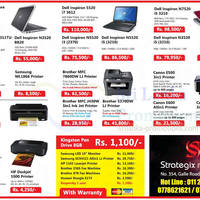 Read more about Strategix IT Solutions Printers, Notebooks & Desktop PC System Offers 18 Nov 2012