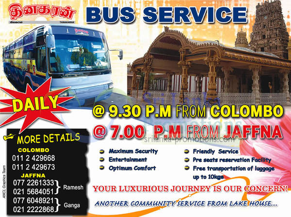 Featured image for Thinakaran Jaffna Colombo Bus Service 7 Nov 2012