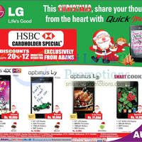 Read more about Abans LG Smartphones Christmas Offers 2 Dec 2012