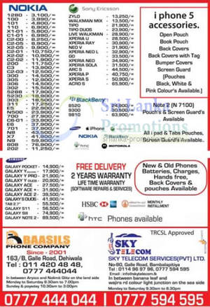 Featured image for Baasils Phone Company & Sky Telecom Mobile Smartphones Price List Offers 2 Dec 2012