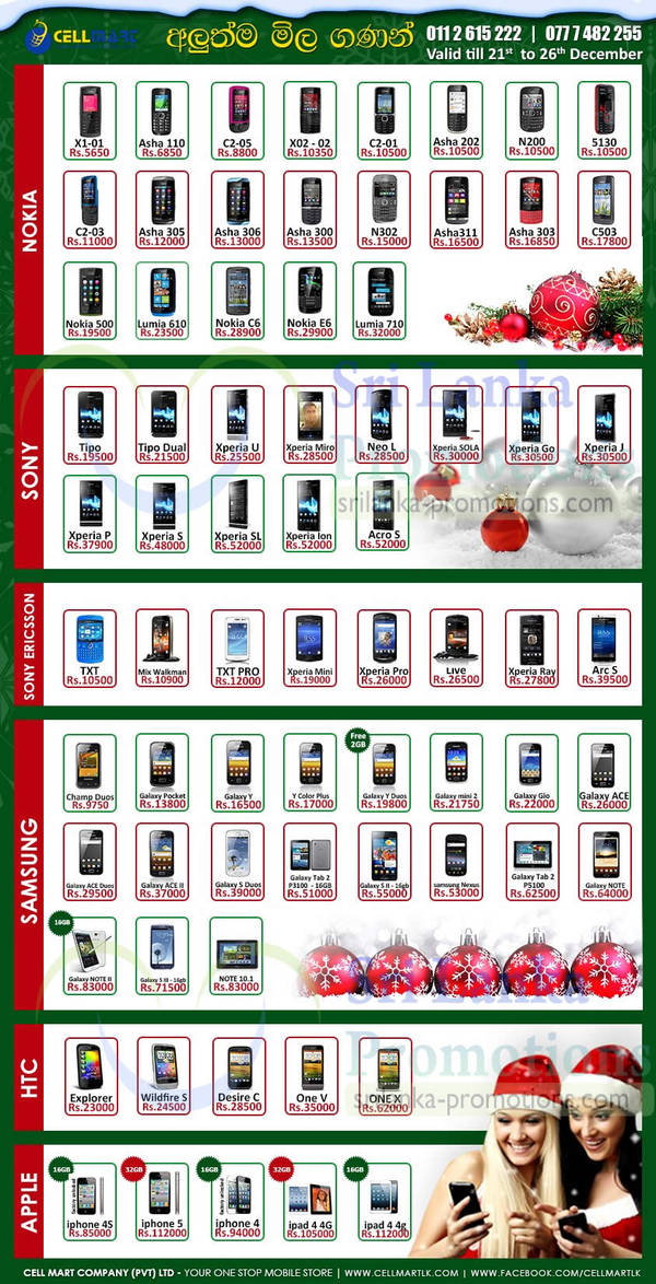 Featured image for Cellmart Smartphones & Mobile Phone Offers 22 Dec 2012