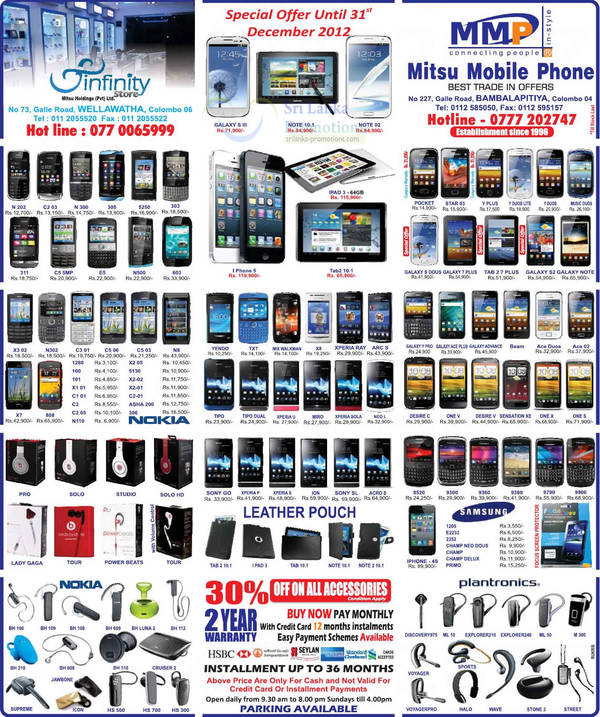 Featured image for Infinity Store (Mitsu) Smartphones & Mobile Phones Price List Offers 2 Dec 2012