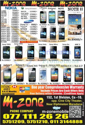 Featured image for M-Zone Smartphones & Mobile Phones Price List Offers 2 Dec 2012