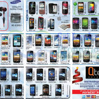 Read more about Qtel Holdings Sony, Samsung, Blackberry & More Smartphone Price Offers 2 Dec 2012