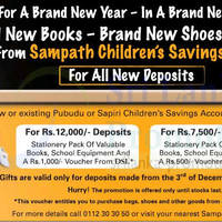 Read more about Sampath Bank Free Gifts For Opening Child Saving Account 20 Dec 2012