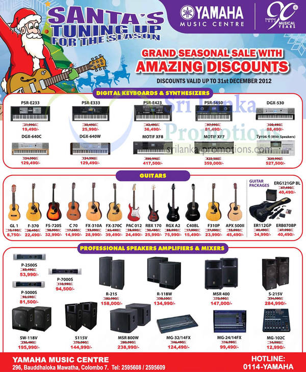 Yamaha Music Centre Christmas Seasonal Sale Offers 2 Dec 2012