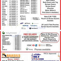Read more about Baasils Phone Company & Sky Telecom Mobile Smartphones Price List Offers 6 Jan 2013