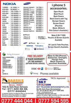 Featured image for Baasils Phone Company & Sky Telecom Mobile Smartphones Price List Offers 6 Jan 2013
