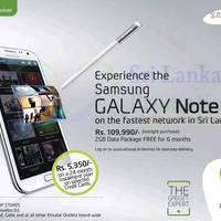 Read more about Etisalat Samsung Galaxy Note II Offer 6 Jan 2013