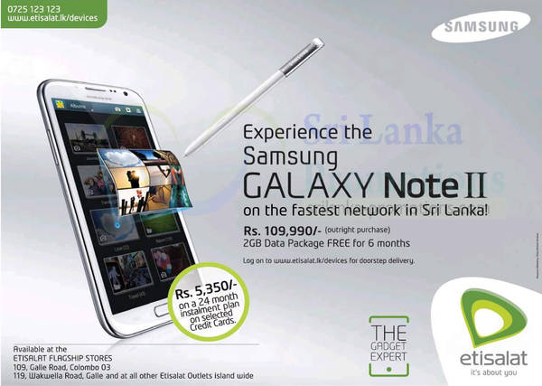 Featured image for Etisalat Samsung Galaxy Note II Offer 6 Jan 2013