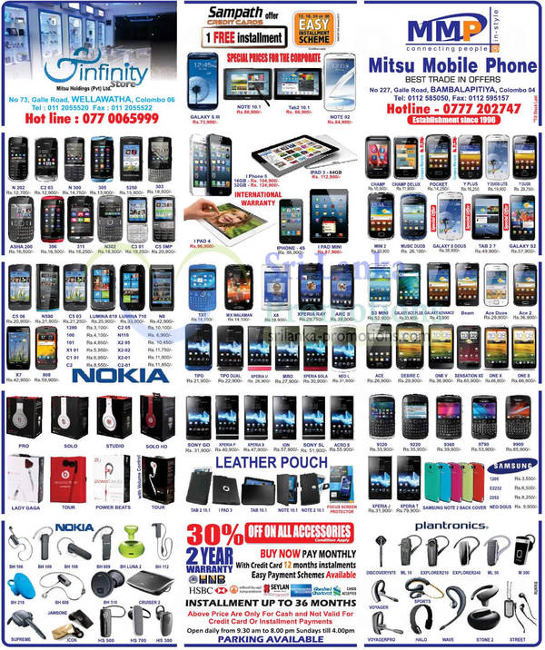 Featured image for Infinity Store (Mitsu) Smartphones & Mobile Phones Price List Offers 13 Jan 2013