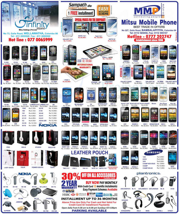 Featured image for Infinity Store (Mitsu) Smartphones & Mobile Phones Price List Offers 6 Jan 2013