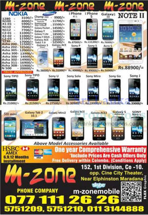 Featured image for M-Zone Smartphones & Mobile Phones Price List Offers 13 Jan 2013