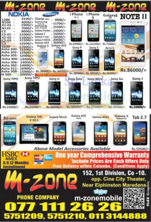 Featured image for M-Zone Smartphones & Mobile Phones Price List Offers 6 Jan 2012
