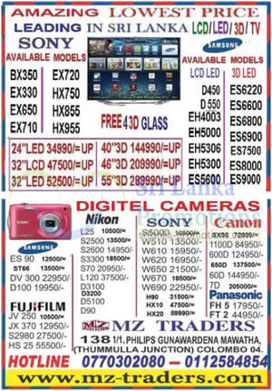 Featured image for MZ Traders TV & Digital Cameras Price Offers 13 Jan 2013
