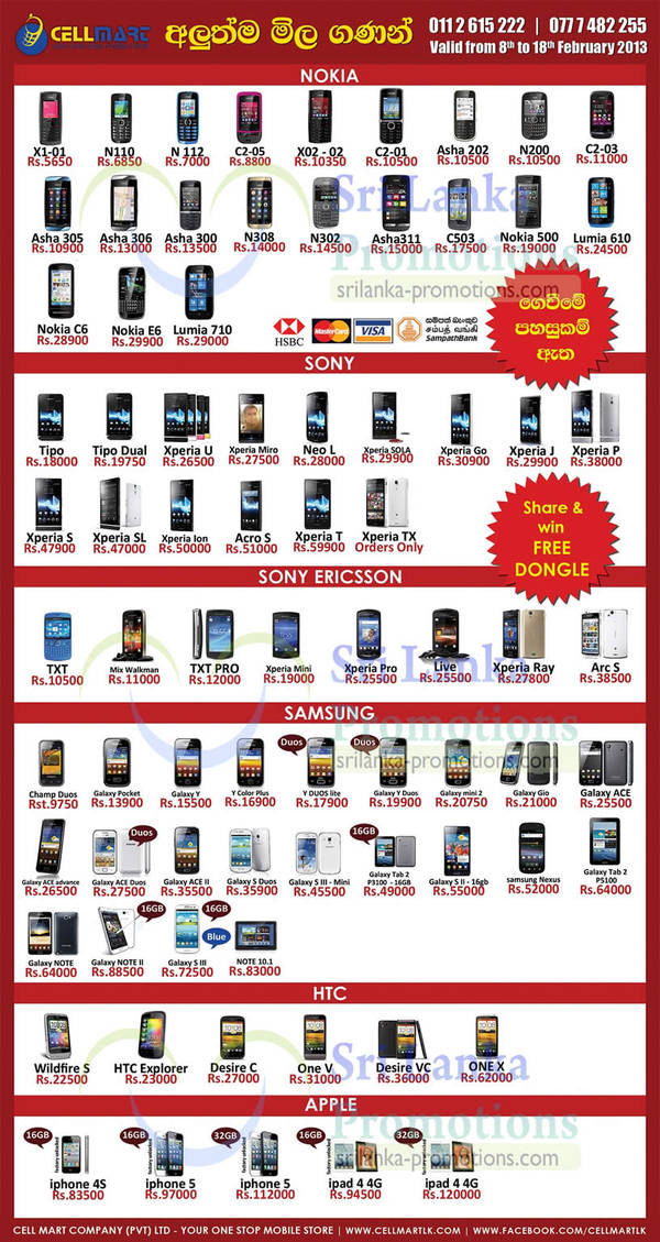 Featured image for Cellmart Smartphones & Mobile Phone Offers 10 Feb 2013