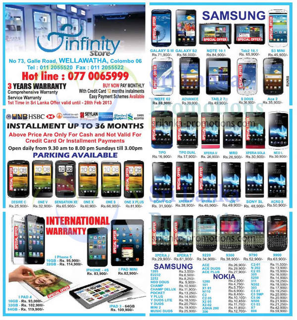 Featured image for Infinity Store Smartphones & Mobile Phones Price List Offers 24 Feb 2013