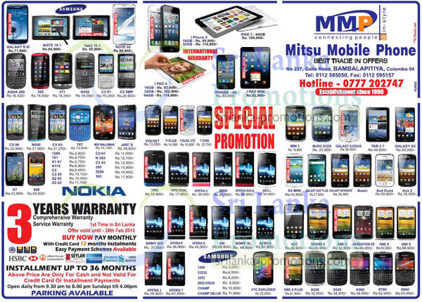 Featured image for Mitsu Mobile Phone Smartphones & Mobile Phones Price List Offers 24 Feb 2013