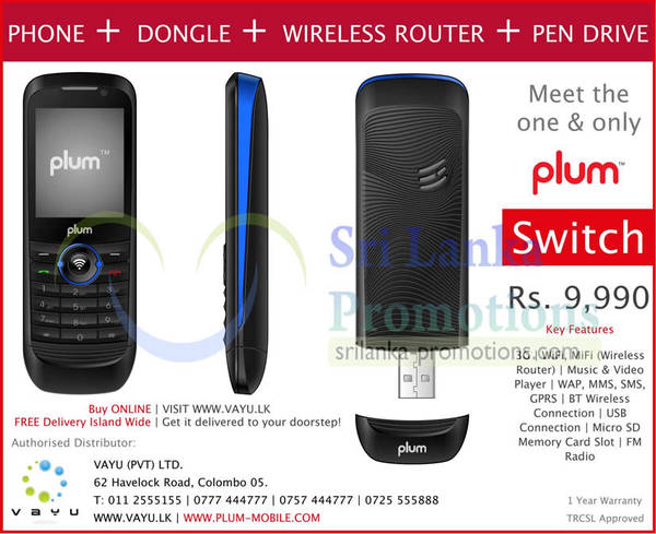 Featured image for Plum Switch Now Available For Pre Order @ Vayu Group 9 Feb 2013