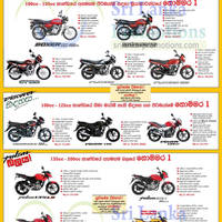 Bajaj is Sri Lanka's Number One in motor bikes. Here are their latest Bajaj offers for some of their two wheelers.