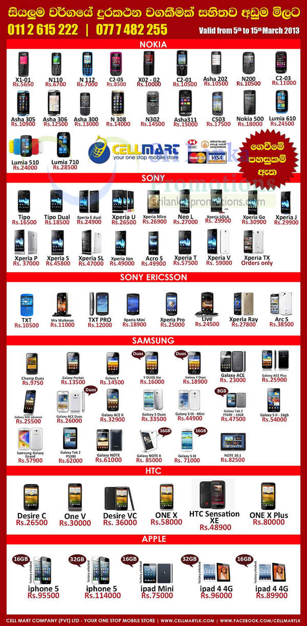 Featured image for Cellmart Smartphones & Mobile Phone Offers 6 Mar 2013