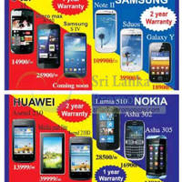 Read more about Champa Stores Smartphones Price List Offers 24 Mar 2013