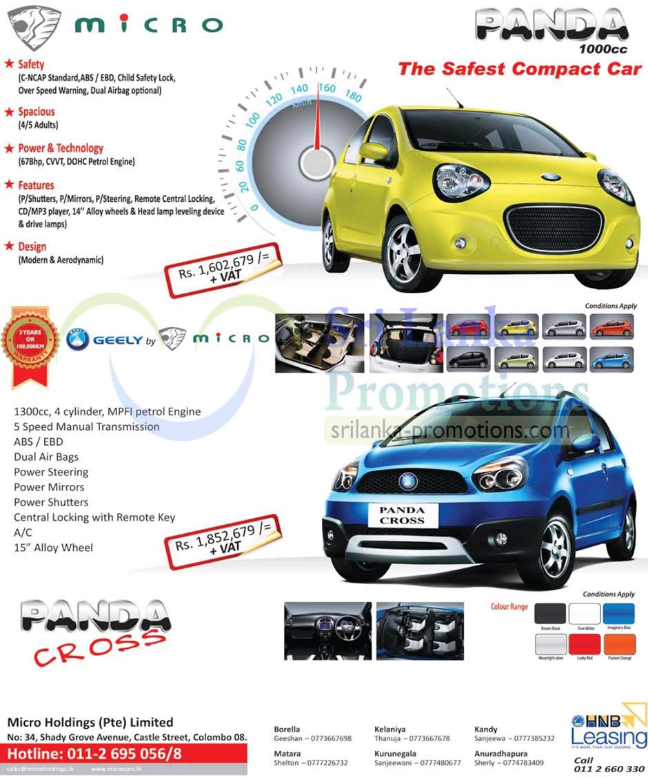 Car Central Locking System Price In Sri Lanka
