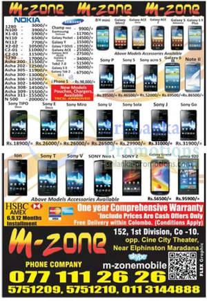 Featured image for M-Zone Smartphones & Mobile Phones Price List Offers 25 Mar 2013