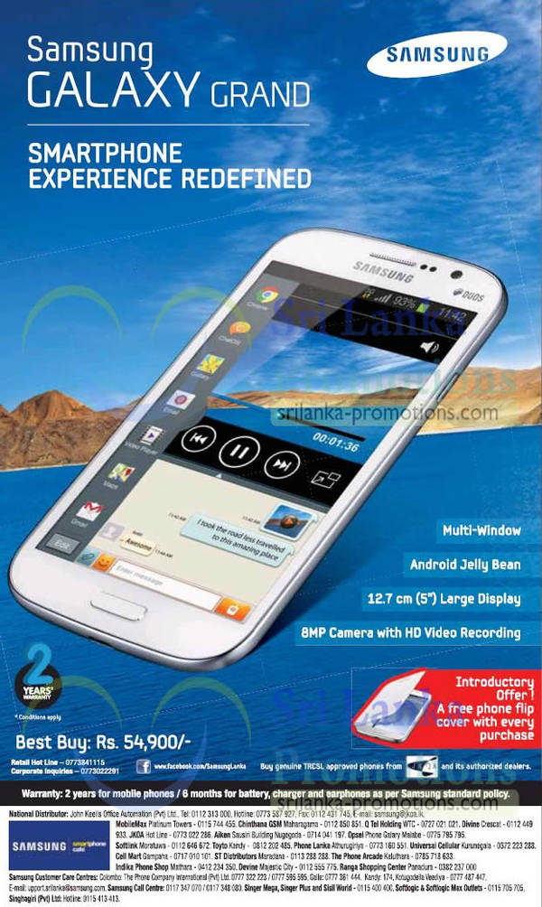 Featured image for Samsung Galaxy Grand Features & Price 30 Mar 2013