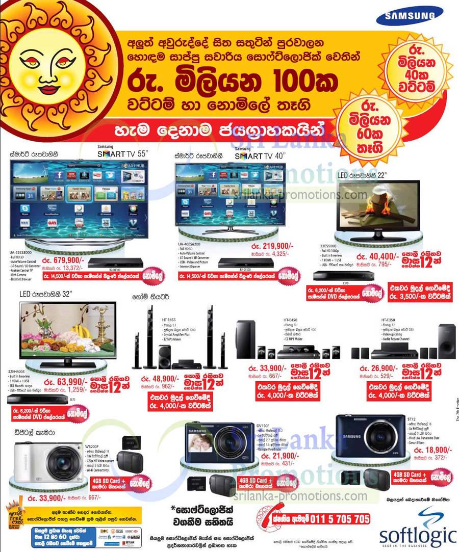 Samsung Smart TV, Home Theatre Systems, Digital Cameras