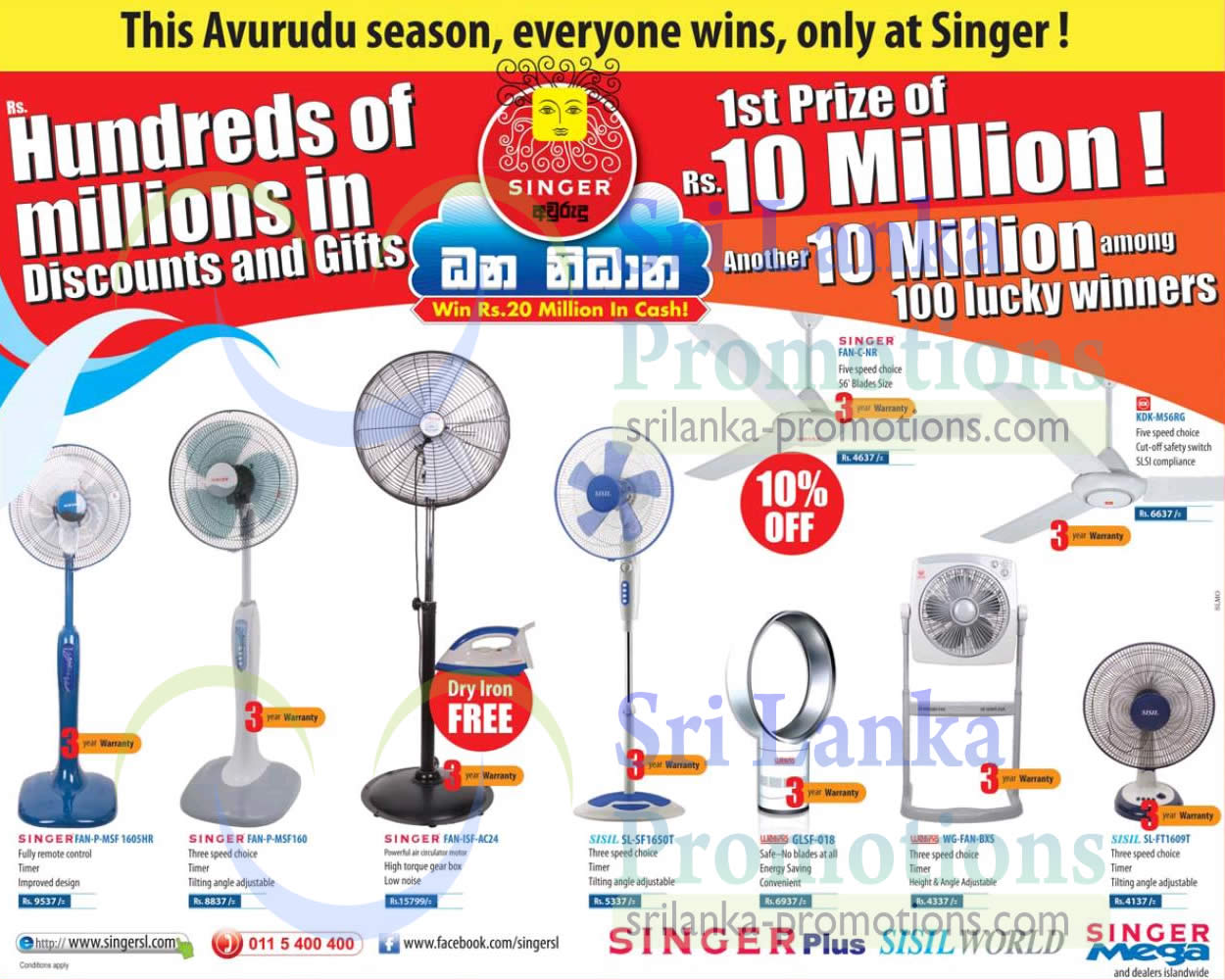 Singer Standing Fans Amp Ceiling Fan Offers 26 Mar 2013