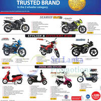 TVS is India's most trusted brand in the 2 wheeler category (source: Economics Times Most Trusted Brands survey 2012 India).