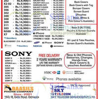 Read more about Baasils Phone Company & Sky Telecom Mobile Smartphones Price List Offers 21 Apr 2013