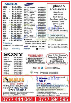 Featured image for Baasils Phone Company & Sky Telecom Mobile Smartphones Price List Offers 21 Apr 2013