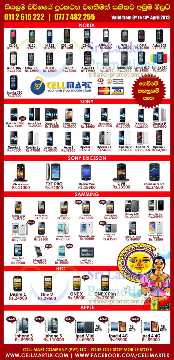 Featured image for Cellmart Smartphones & Mobile Phone Offers 9 Apr 2013