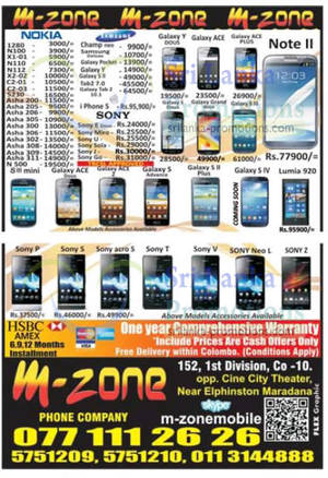 Featured image for M-Zone Smartphones & Mobile Phones Price List Offers 21 Apr 2013
