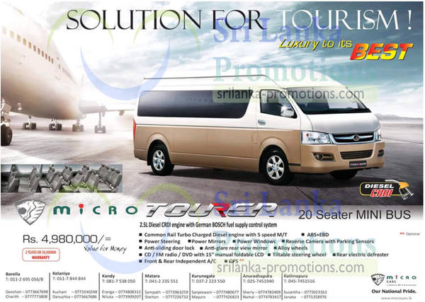 Featured image for Micro Cars Tourer Mini Bus Features & Price 21 Apr 2013