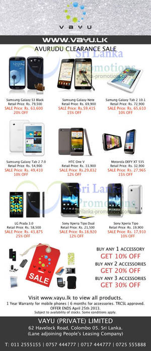 Featured image for Vayu Samsung, HTC, LG & Sony Smartphone Offers 2 Apr 2013