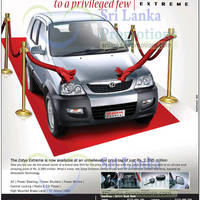 Zotye Extreme SUV Features & Price 21 Apr 2013