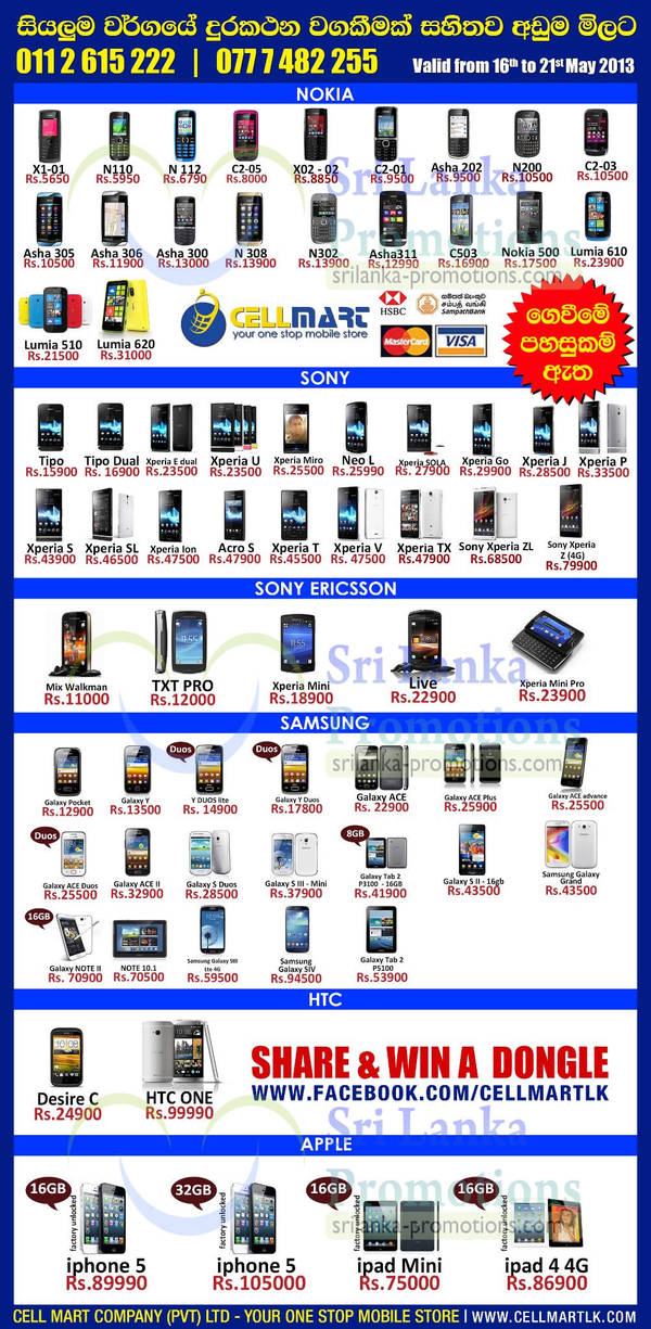 Featured image for Cellmart Smartphones & Mobile Phone Offers 15 May 2013