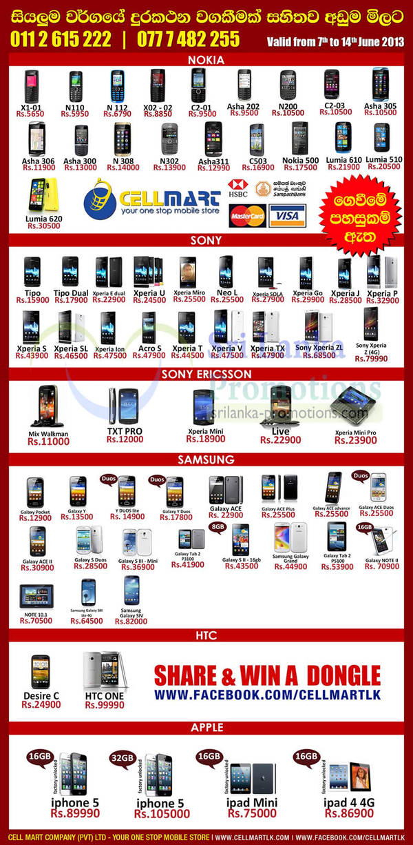 Featured image for Cellmart Smartphones & Mobile Phone Offers 6 Jun 2013