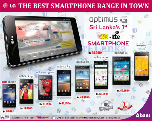 Featured image for LG Smartphones Offers @ Abans 22 Jun 2013