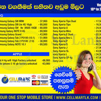 Read more about Cellmart Smartphones & Mobile Phone Offers 17 Jul 2013