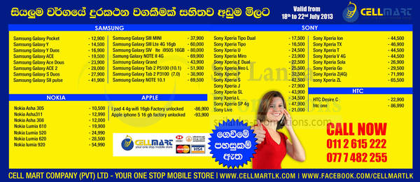 Featured image for Cellmart Smartphones & Mobile Phone Offers 17 Jul 2013
