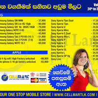 Read more about Cellmart Smartphones & Mobile Phone Offers 24 Jul 2013