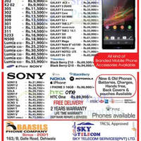 Read more about Baasils Phone Company & Sky Telecom Mobile Smartphones Price List Offers 11 Aug 2013