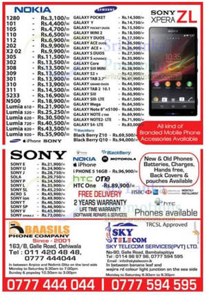 Featured image for Baasils Phone Company & Sky Telecom Mobile Smartphones Price List Offers 11 Aug 2013