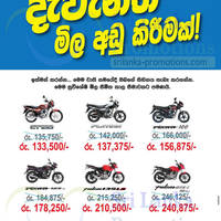 Here is the latest offers on Bajar motorcycles or two wheelers from David Pieris Motor Company.